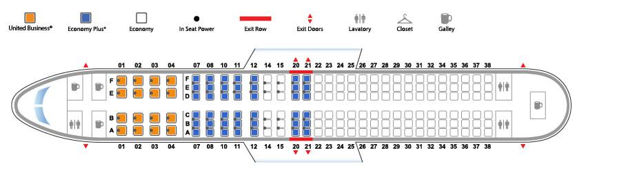 hoteles-boutique-de-mexico-guia-familiar-por-isla-holbox asientos 13 y 17