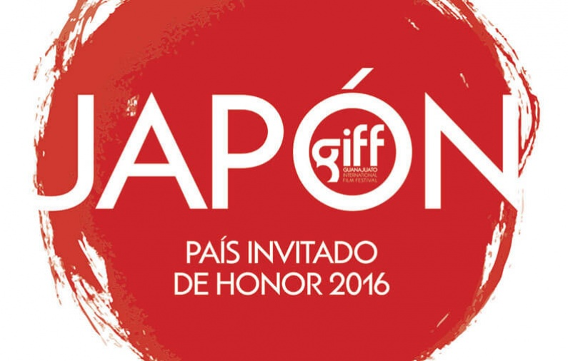 Guanajuato International Film Festival