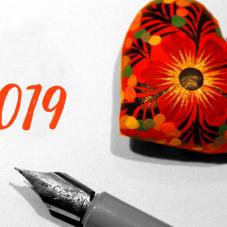 Primer propósito del año: No hacer una lista de propósitos